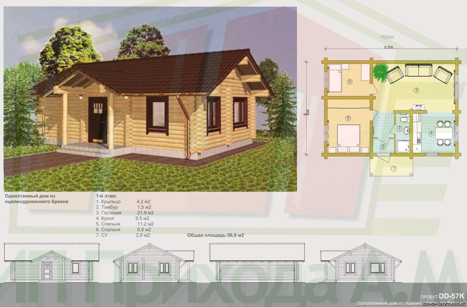16 05 2011 проект дома площадью 57 квм tis pam